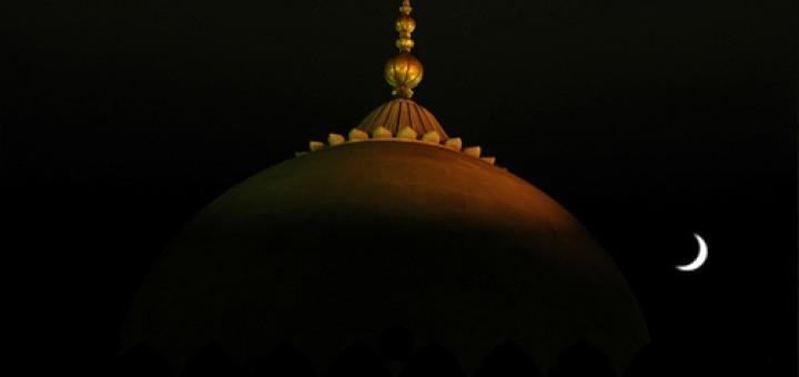 Eid 2015