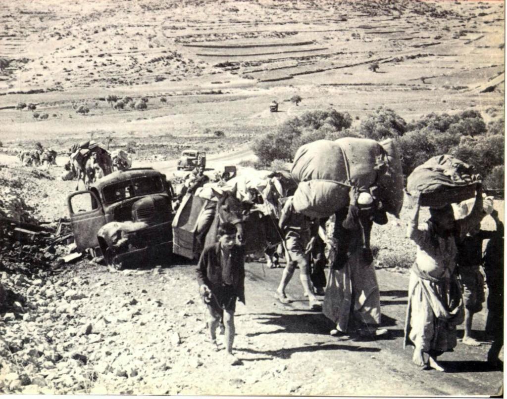 Statsløs Palæstinenser