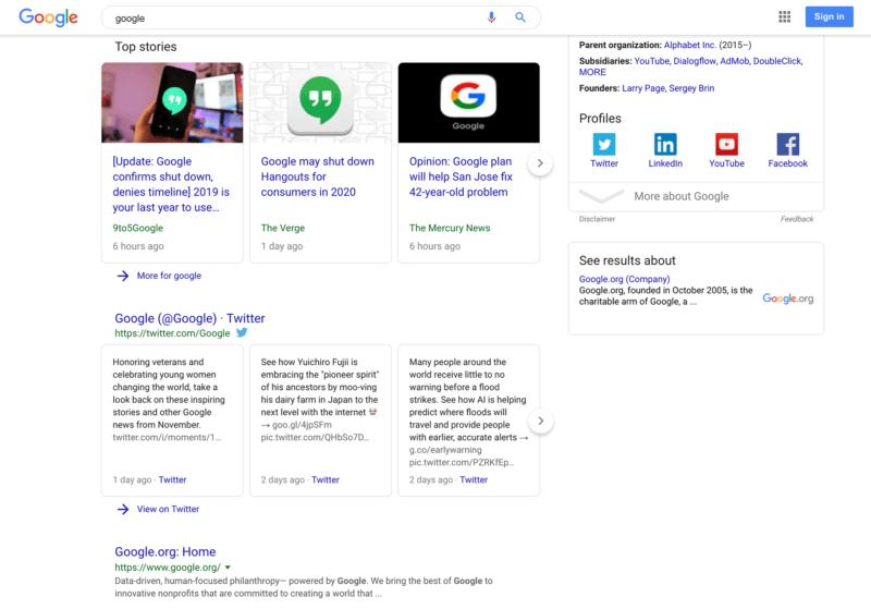 Sticky søgebar hos Google?